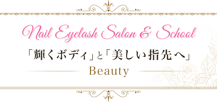 Nail Eyelash Salon & School